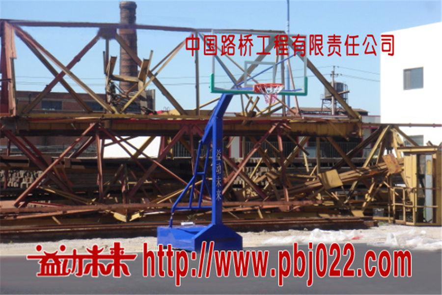 中国路桥工程有限责任公司