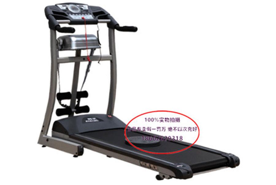 JX-640DA家用豪华型电动跑步机(...