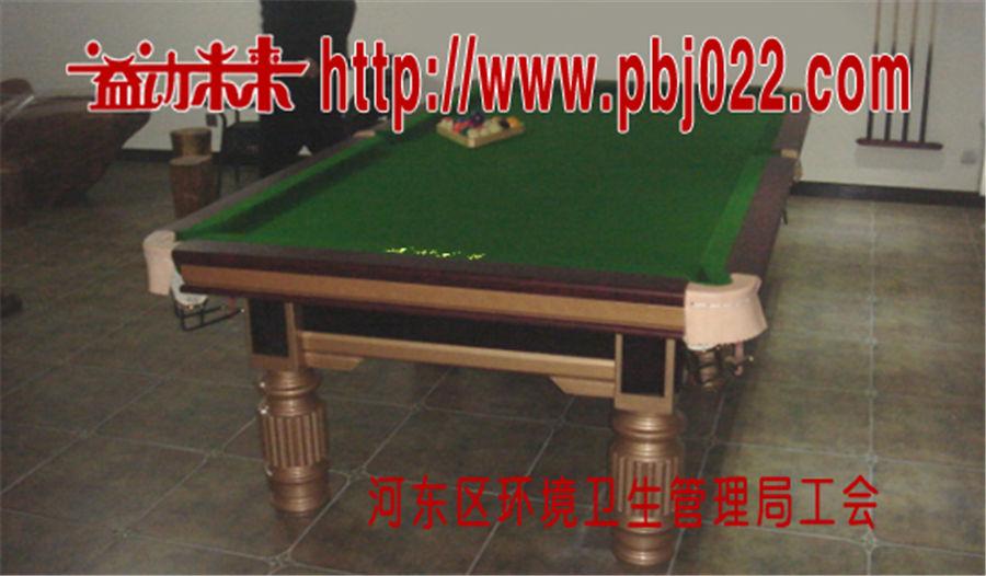 天津河东区环境卫生管理胡工会