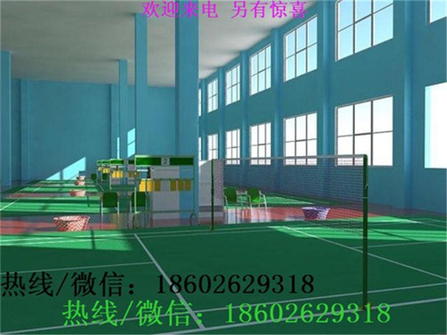 羽毛球场PVC地胶