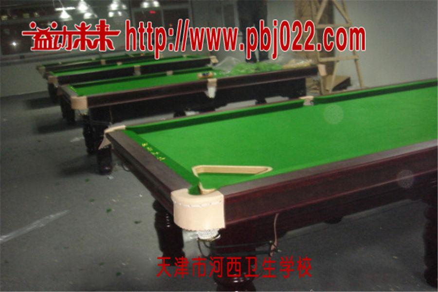 天津河西卫生学校