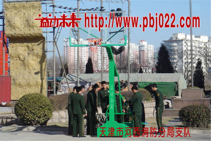 天津市河西消防分局支队