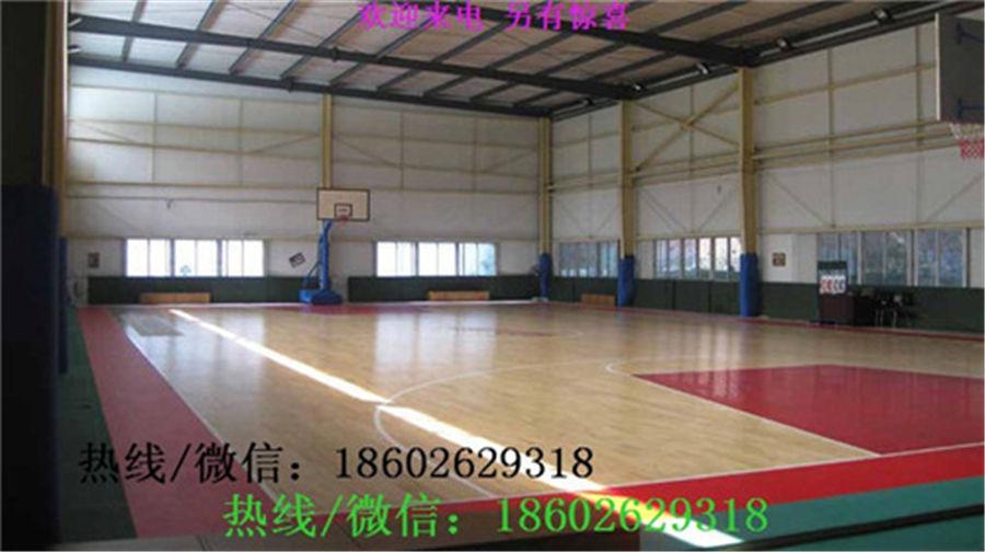 篮球场PVC地胶