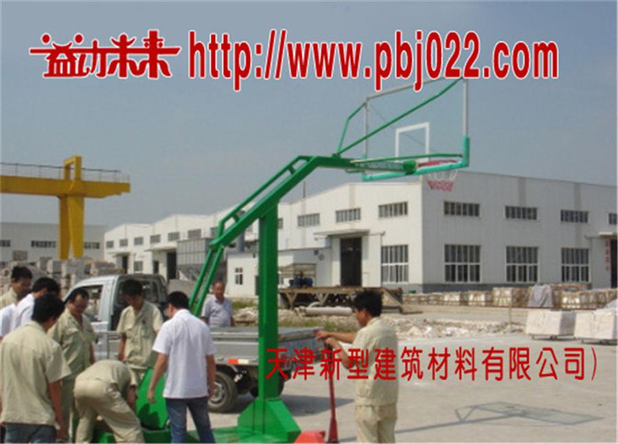 天津新型建筑材料有限公司