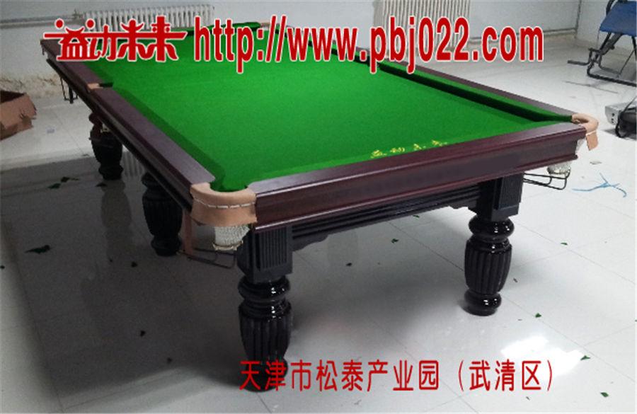 天津松泰产业园