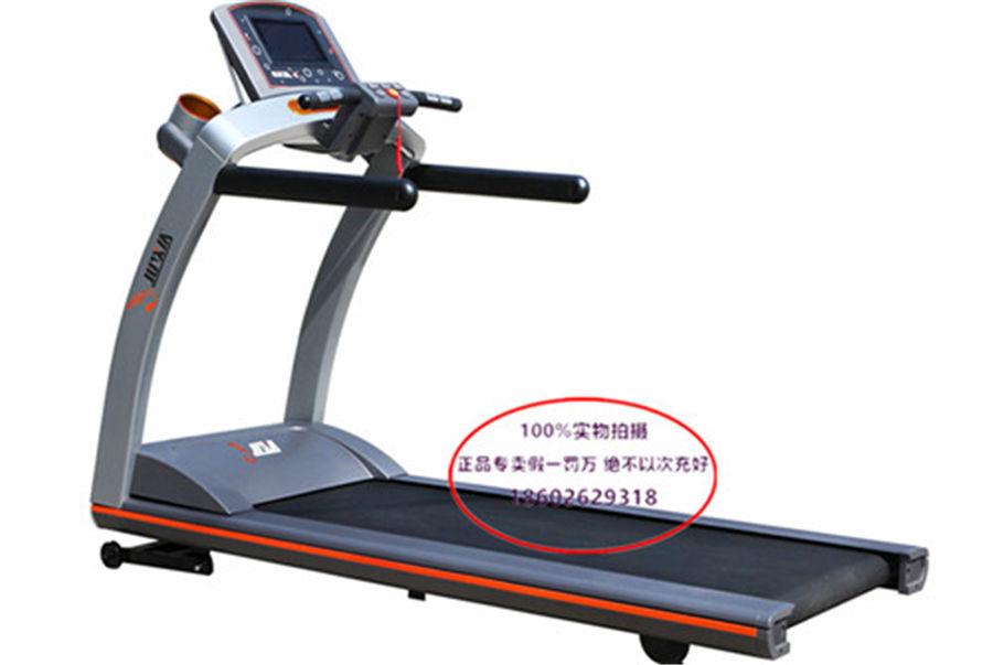 JX-298DE豪华商用跑步机