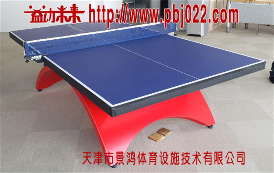 天津市景鸿体育设施技术有限公司