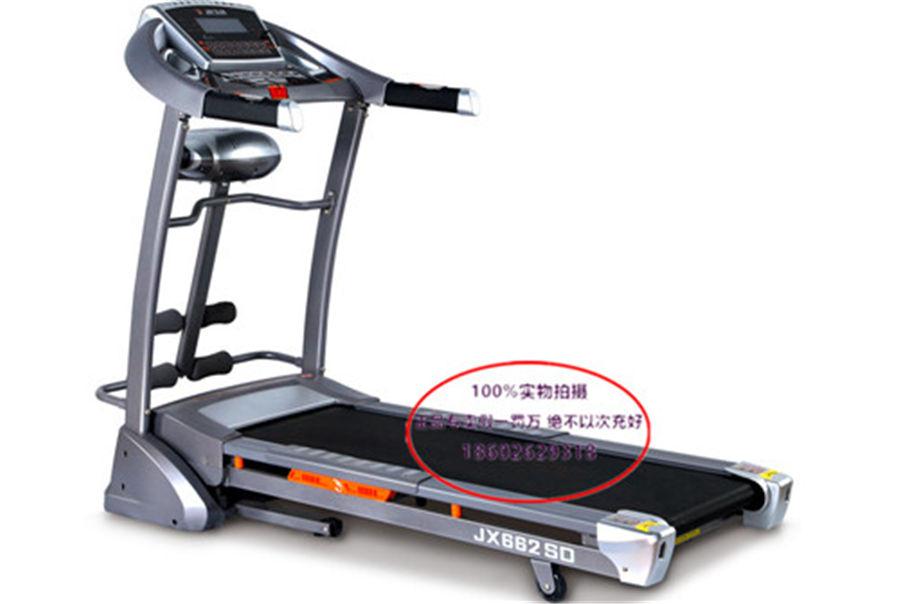 JX-662SD豪华多功能家用跑步机