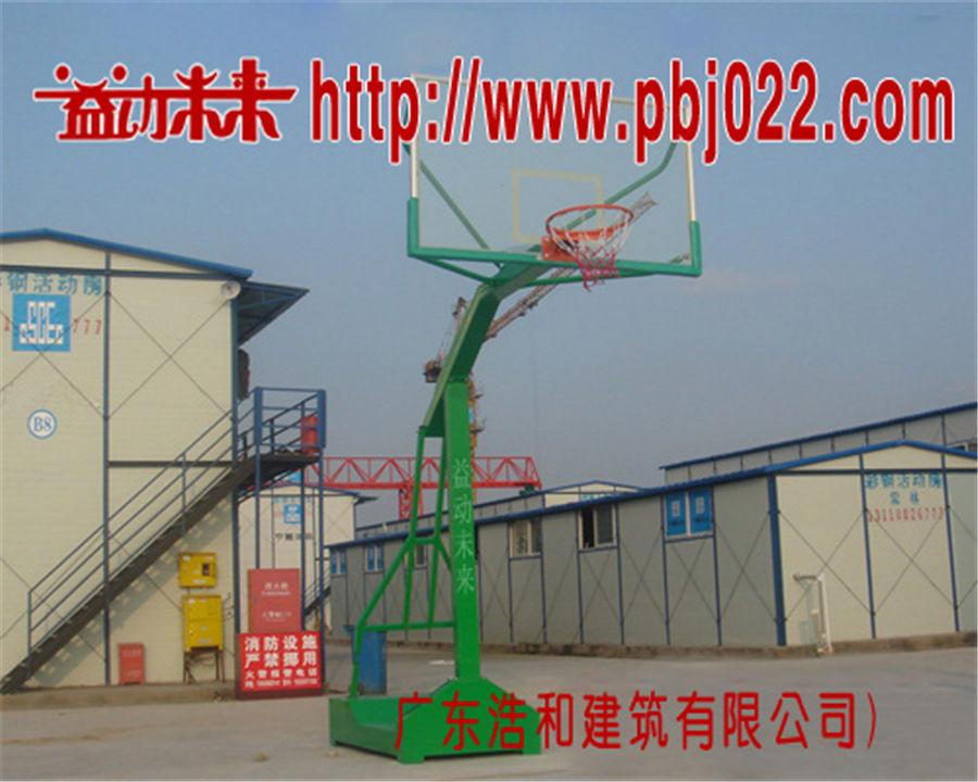 广东浩和建筑有限公司