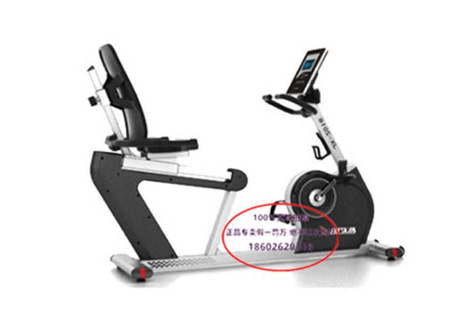 JX-2108豪华商用卧式健身车