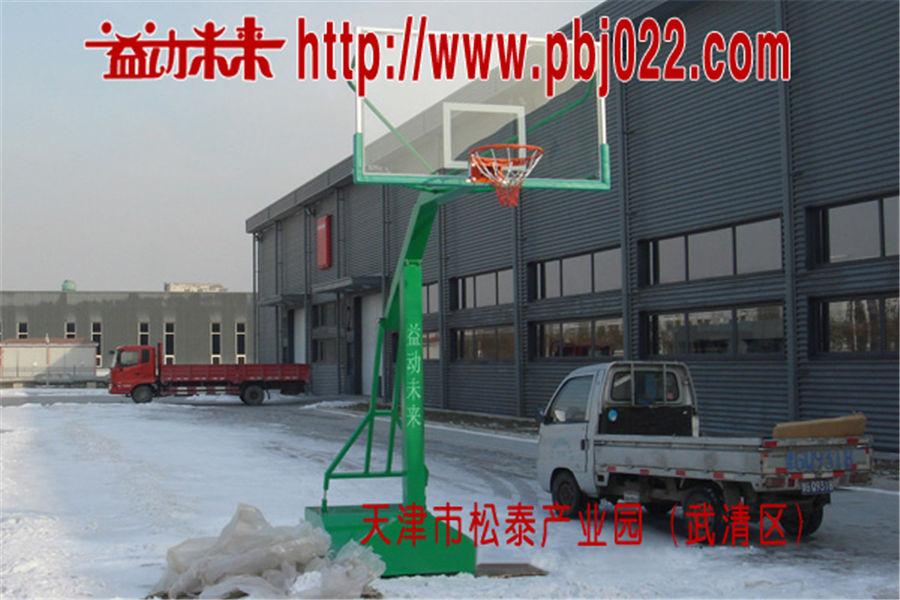 天津市松泰产业园