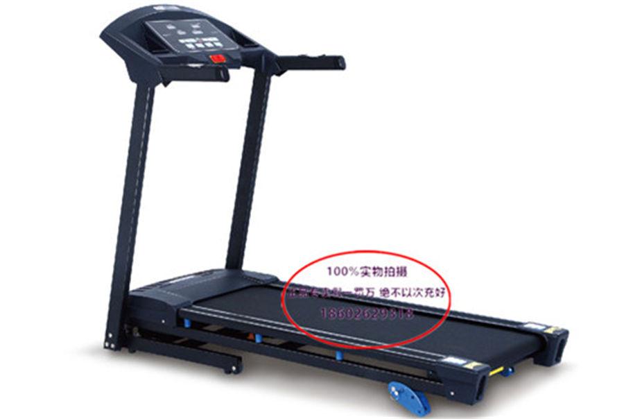 JX-628豪华家用电动跑步机