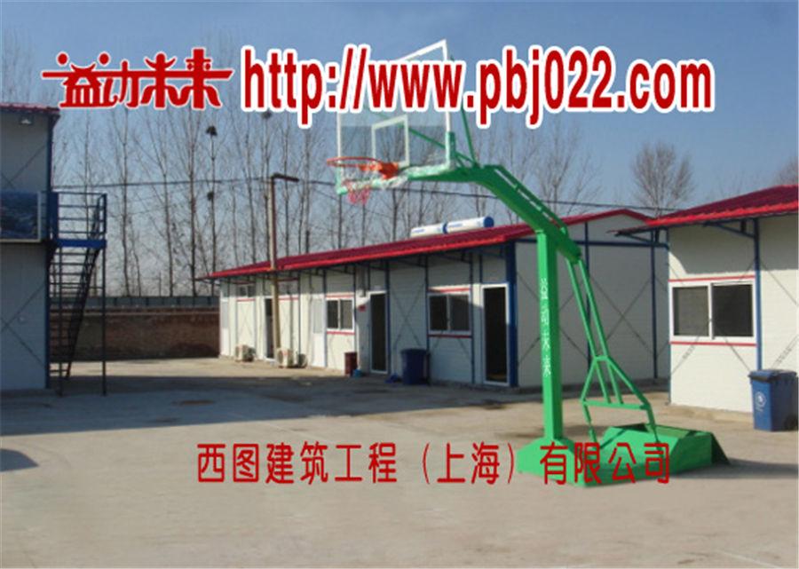 西圖建筑工程(上海)有限公司
