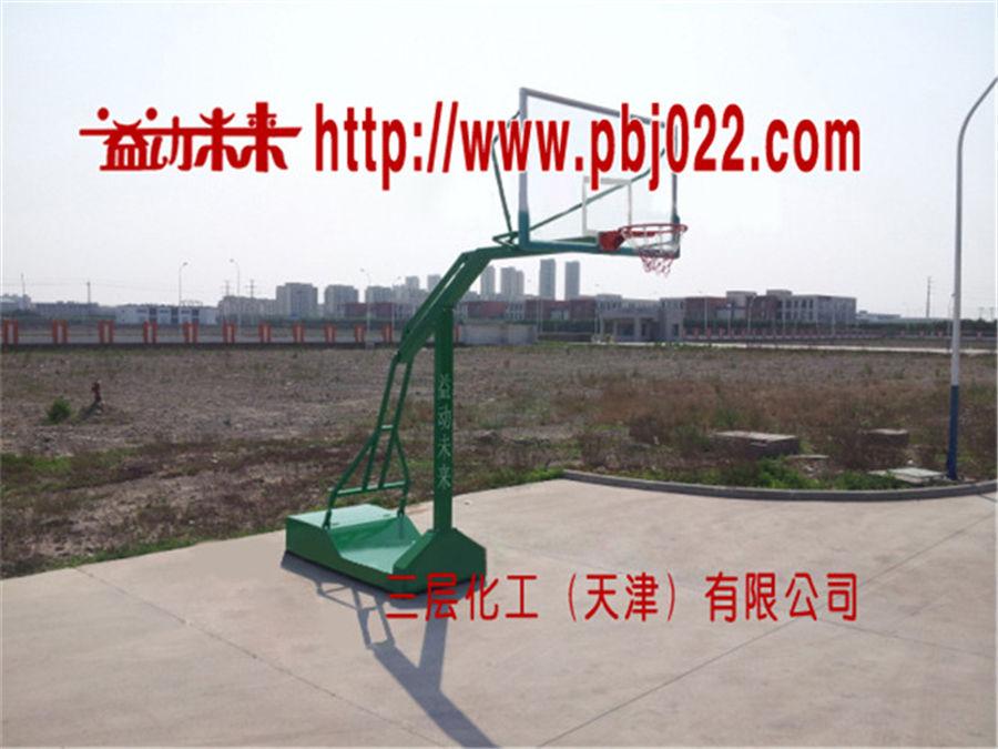 三層化工(天津)有限公司