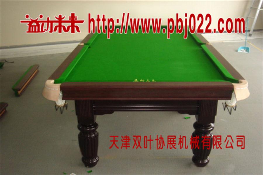 天津双叶协展机械有限公司