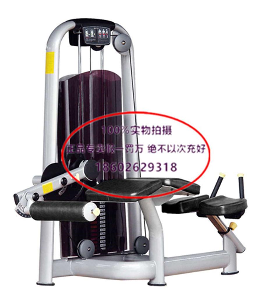 卧式屈腿训练器
