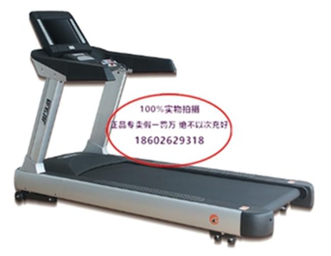 699S跑步机