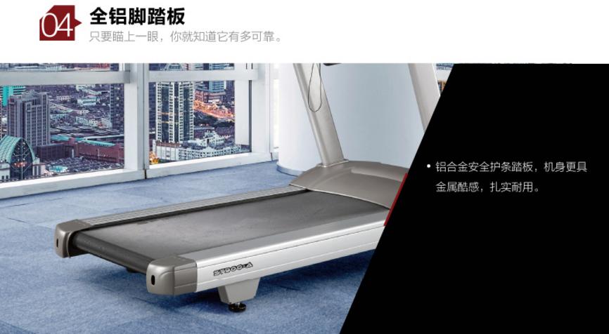 dyaco岱宇ST900A高端电动跑步机...