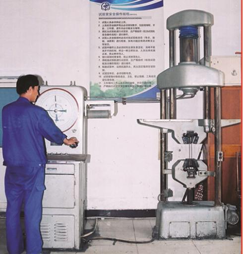 生産及檢驗設備
