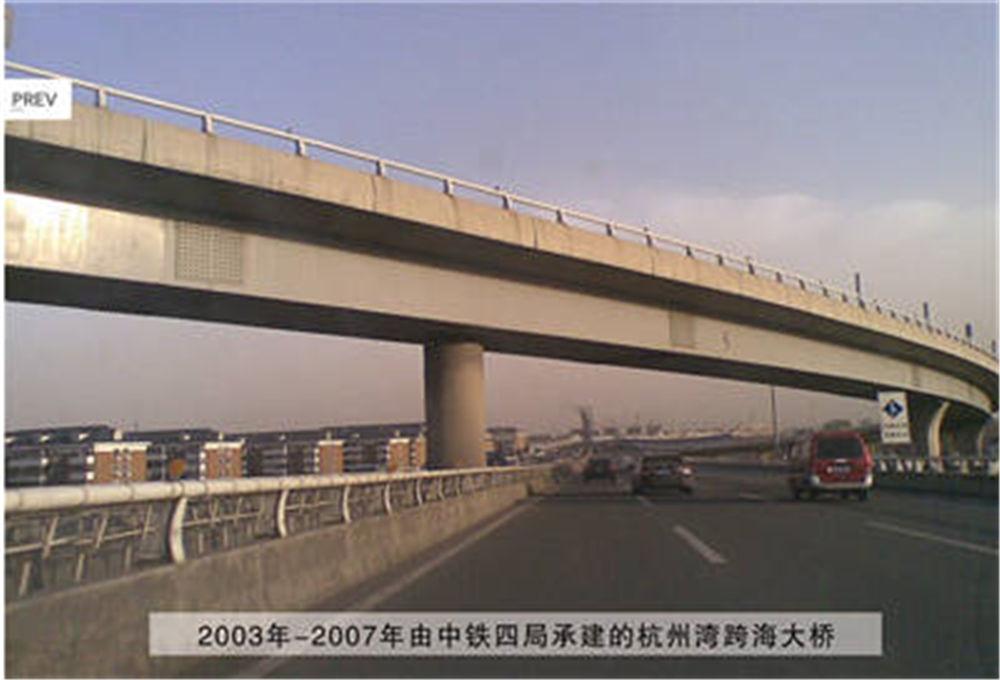 2006年天津市政承建的快速路