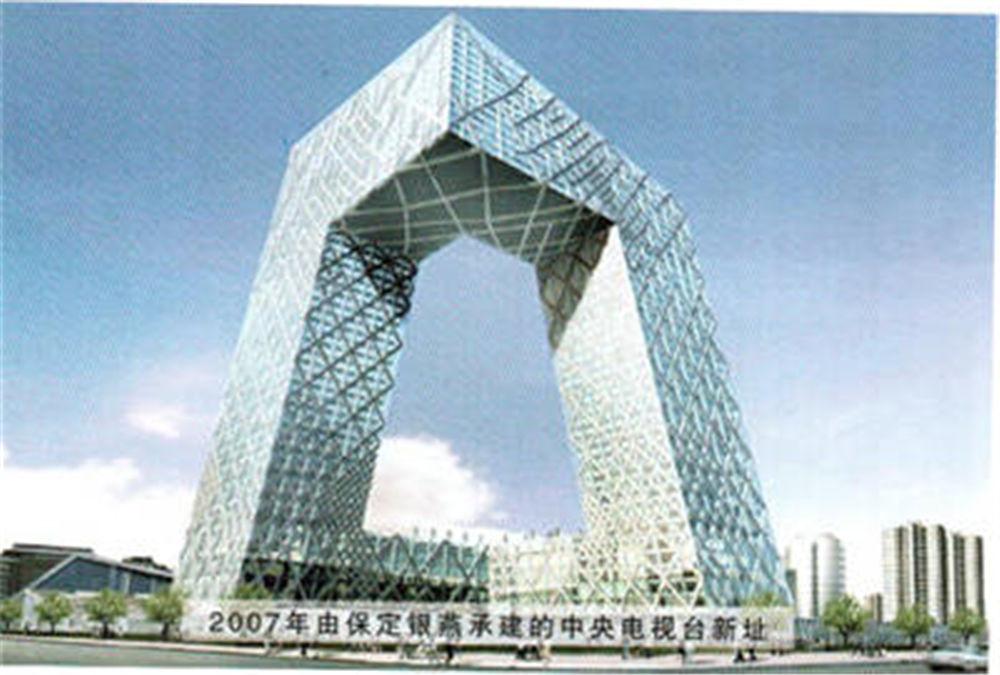 2007年保定银燕城建电视台新址