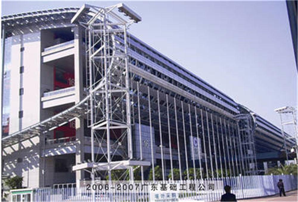 2006-2007廣東基礎工程公司