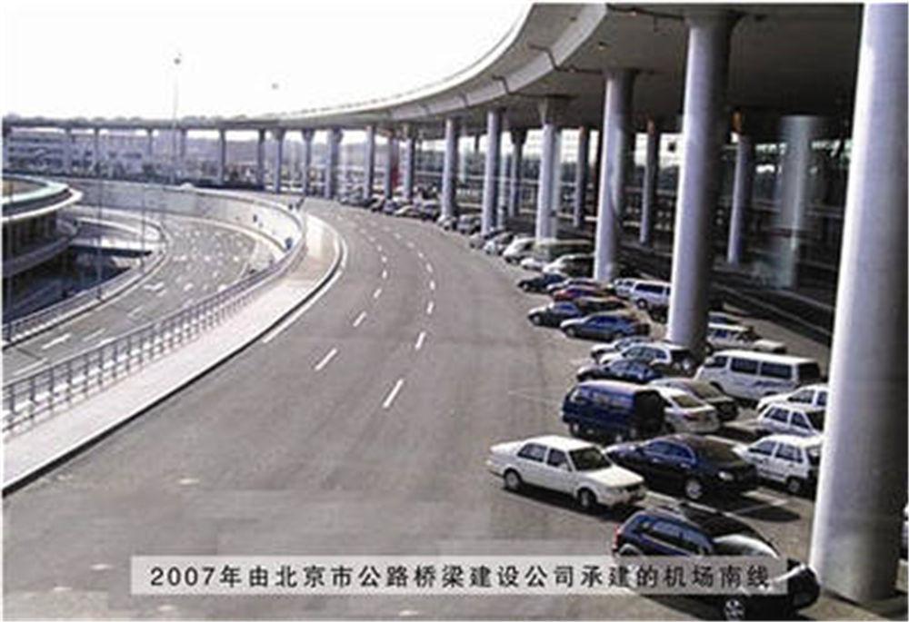 北京市公路桥梁建设公司承建的机...