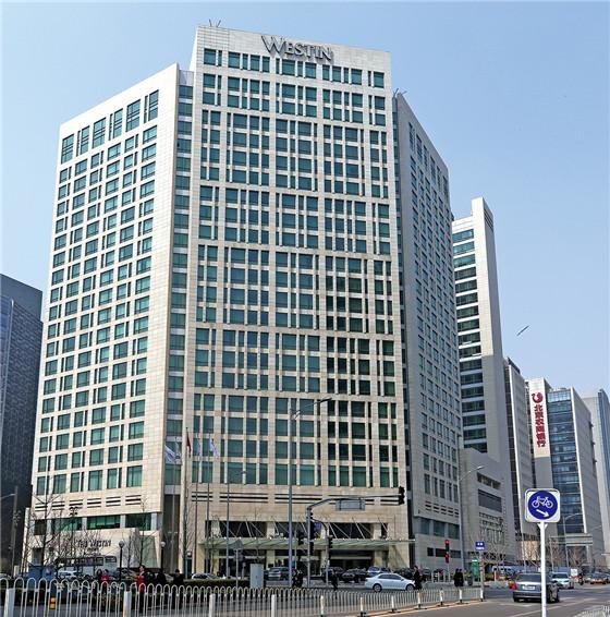 北京金融街威斯汀酒店