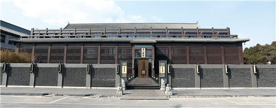 北京曲水兰亭独家酒店