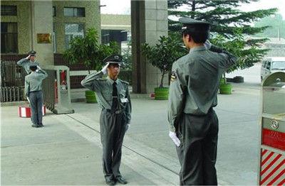 天津保安公司提供了稳定和安全的保障