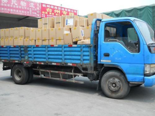 全国散货运输公司