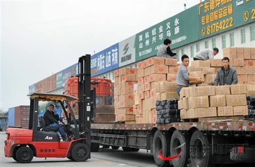 整车零担货物运输公司