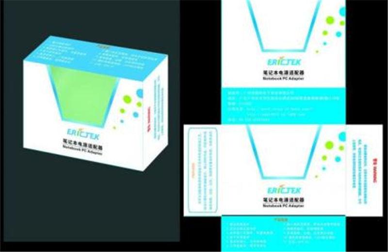 印刷产品包装