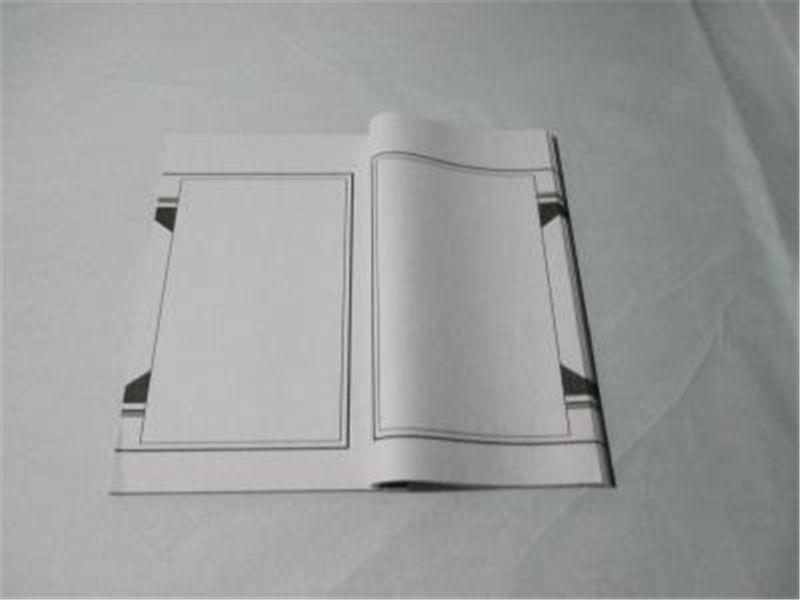 印刷仿古家谱