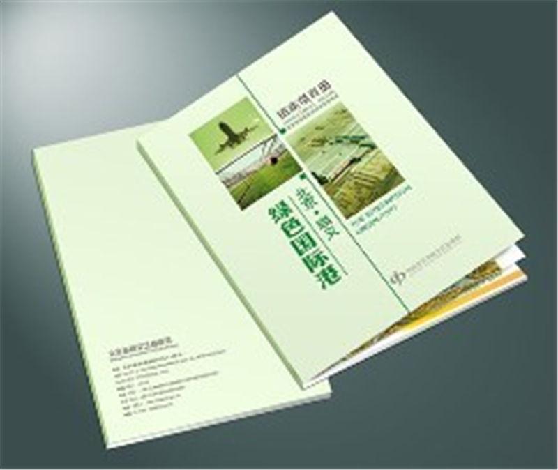 书刊印刷杂志