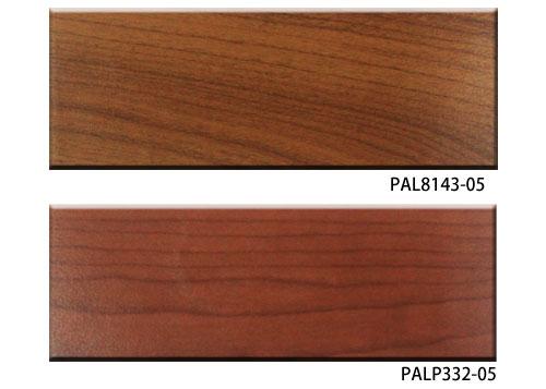 巴利斯PAL8143-05&PALP332-05