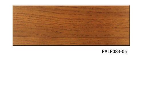 巴利斯PAL7772-05