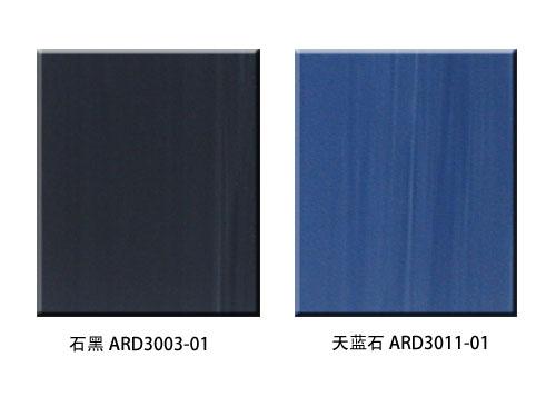 优芮 ARD3003-01&ARD3011-01