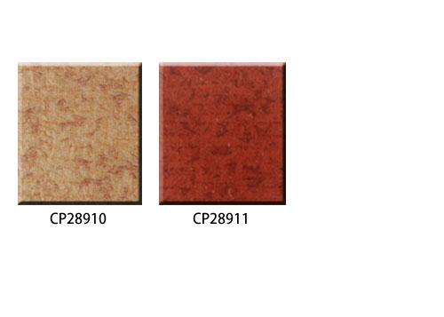 静宝 CP28910&CP28911