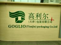 天津企業宣傳