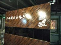 天津企業宣傳公司
