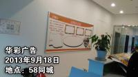 天津企业宣传册制作