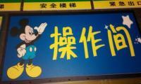 天津發光字顯示牌