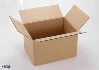 瓦楞纸箱销售厂家
