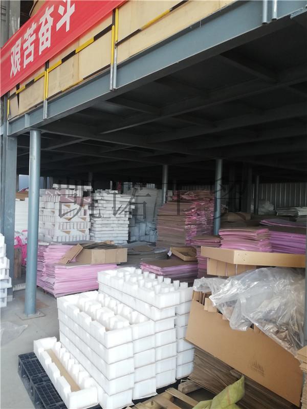 EPE包装制品厂家