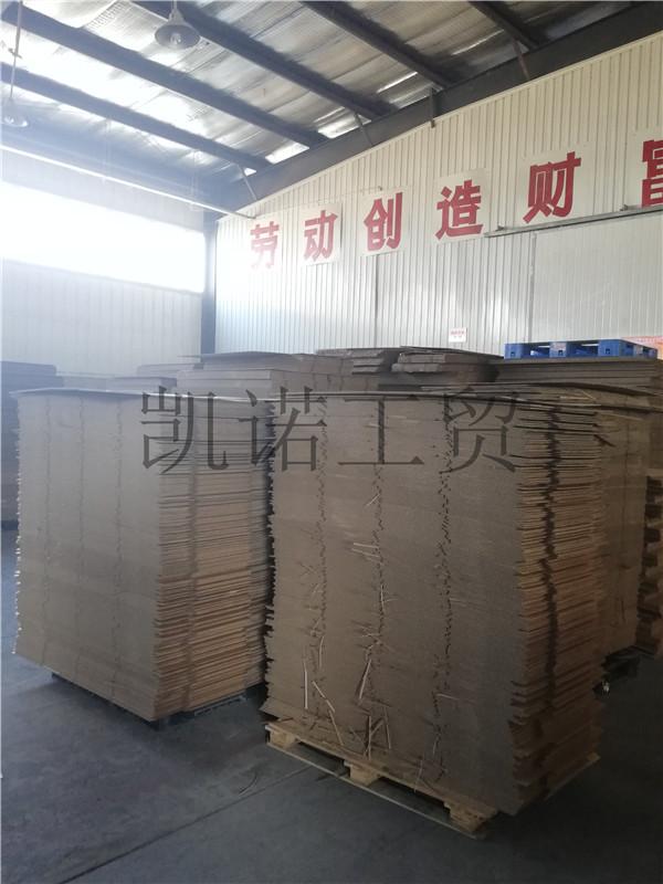 天津纸箱厂