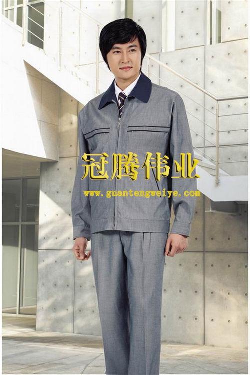 天津职业装款式