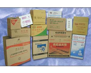 纸箱厂包装用纸箱