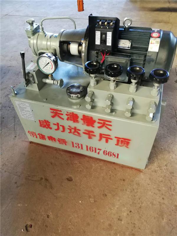 液壓泵站係列