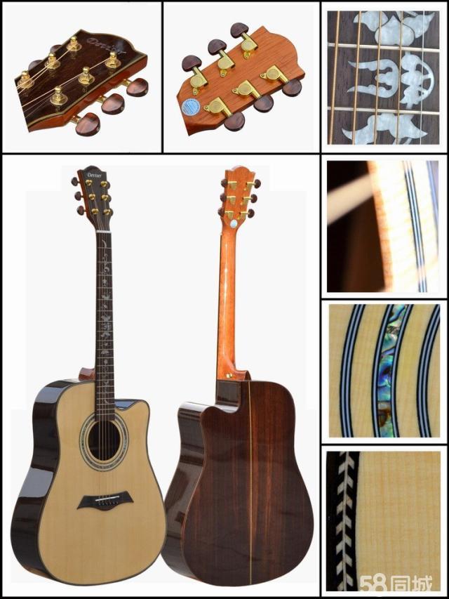 吉他多少钱